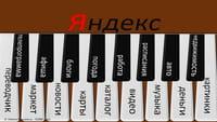 Чаты «Яндекса» открыты для всех