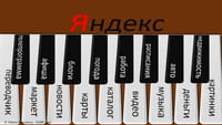 Яндекс.Браузер вычислит майнеров