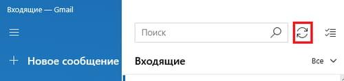 Как добавить изображение в подпись Gmail - CCM