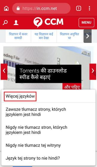 co oznacza podłączenie się w języku hindi zastosowania datowania węgla